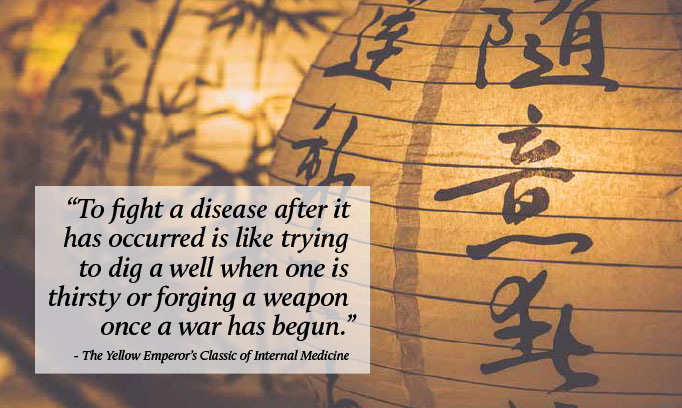 The Yellow Emperor's Classic of Internal medicine quote, disease quote